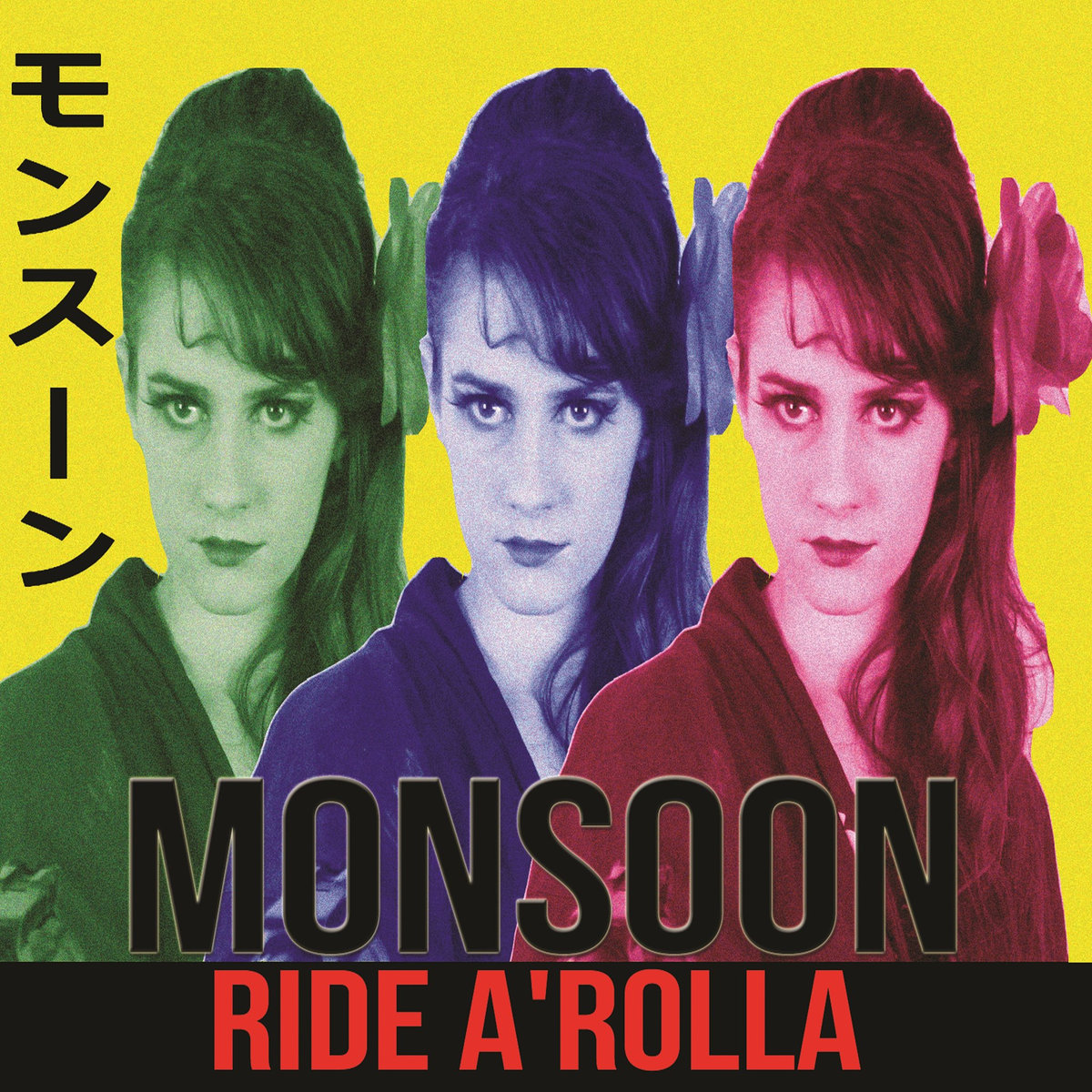 Ride a Rolla - Monsoon