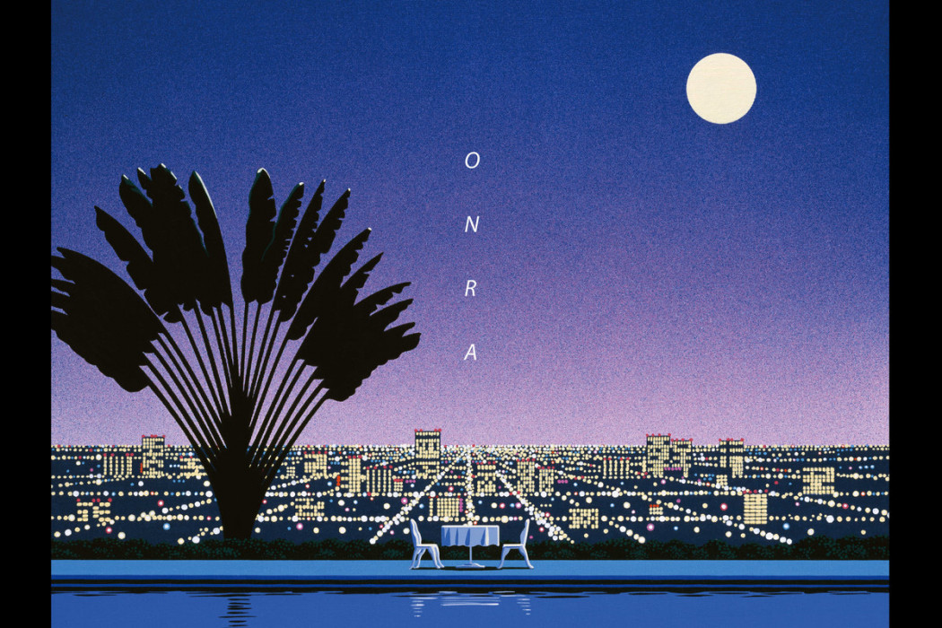 Nobody Has to Know - Onra