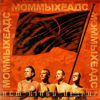 New Kings of Pop - The Mommyheads