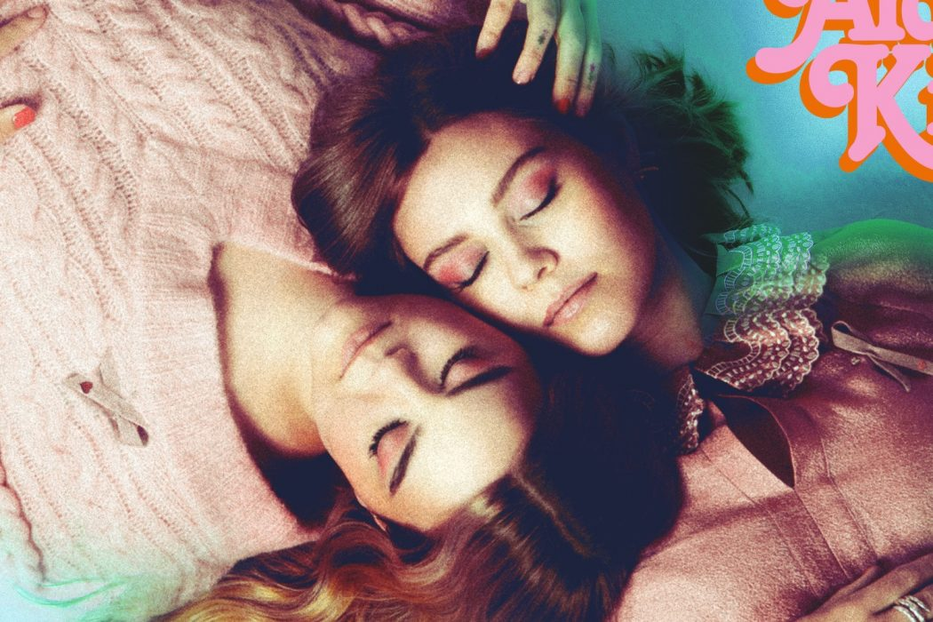 Come Give Me Love - First Aid Kit