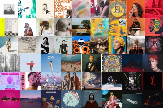 Atwood Magazine's 2020 Albums of the Year